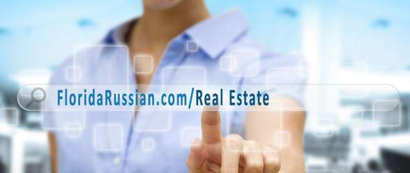 Online Magazine Adds Real Estate Portal