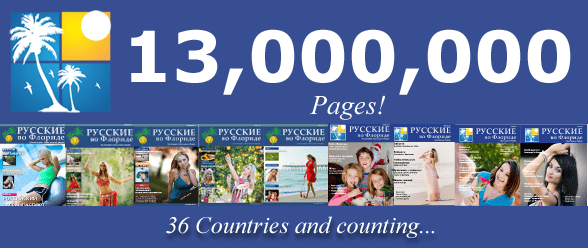 Florida Russian Lifestyle reaches 13 million page views